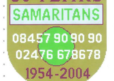 samaritans3